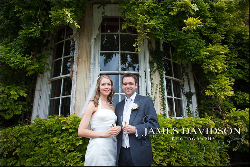 ansty hall wedding